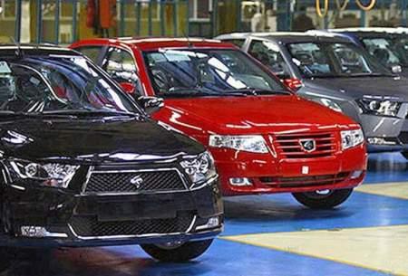 تصویر خودروسازان در نگاه مجلس