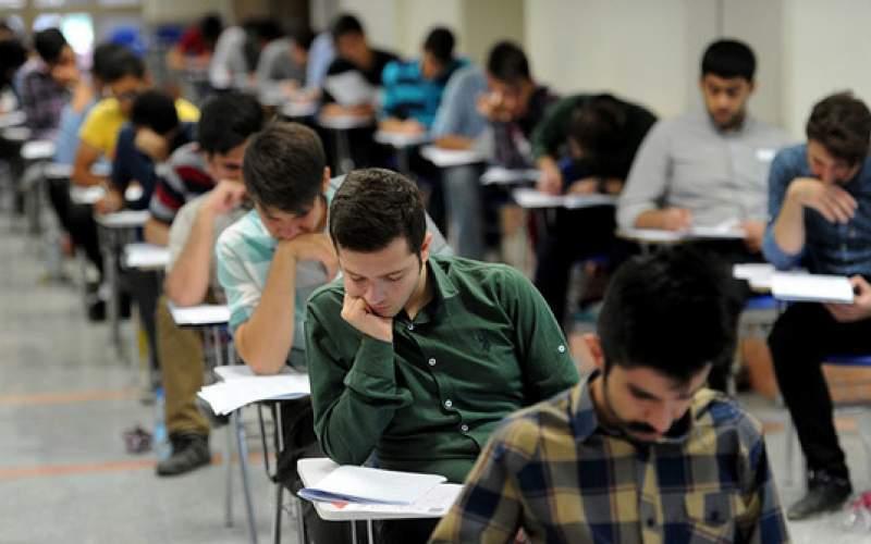 افزایش ۴۰ درصدی حوزههای آزمون دکتری سال ۹۹