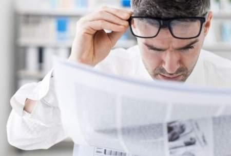 جلوگیری از کاهش بینایی در پیری با ورزش