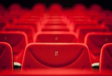 آغاز اکران سه فیلم جدید در سینماها