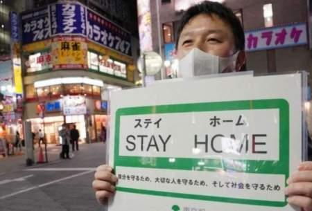 دلایل پائین بودن  مرگ و میر کرونا در ژاپن
