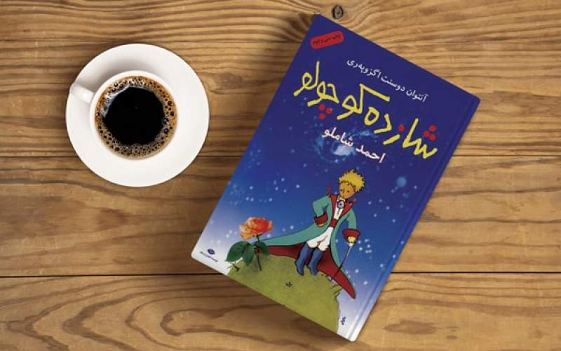 بهترین کتابهای عمومی که نوجوانها باید بخوانند کدام است؟