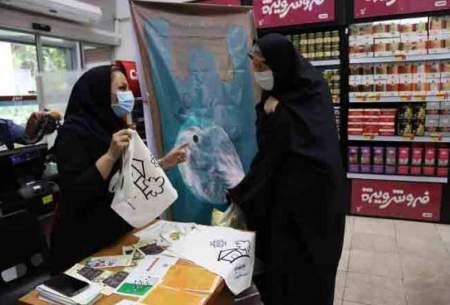 تهرانیها روزانه ۶۰۰ تن پلاستیک دور میریزند
