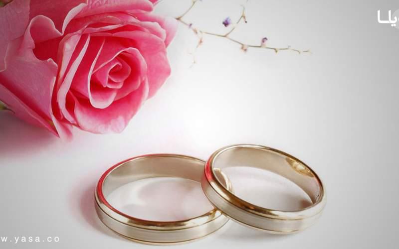کاهش 40 درصدی ازدواج در 8سال