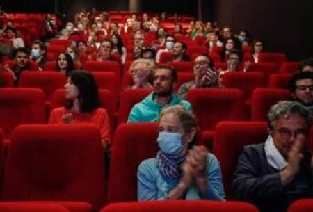 سینماهای فرانسه دوباره بسته میشوند