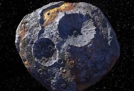 فضاپیمای ناسا معدن فلز در فضا را کاوش میکند