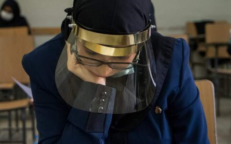 تاریخ برگزاری آزمونهای وزارت بهداشت اعلام شد