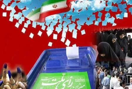 ضرورت اصلاح ساختار انتخابات در ایران