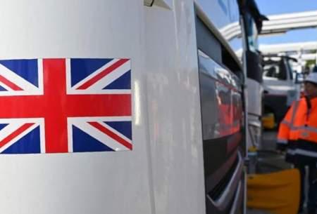 اعلام امتیاز لازم برای مهاجرت به بریتانیا