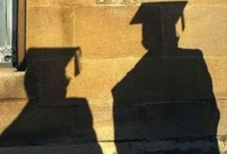 سهم فارغالتحصیلان ازبیکاری واشتغال چقدر است