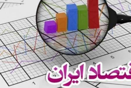 اقتصاد ایران روزبهروز نگرانکنندهتر میشود