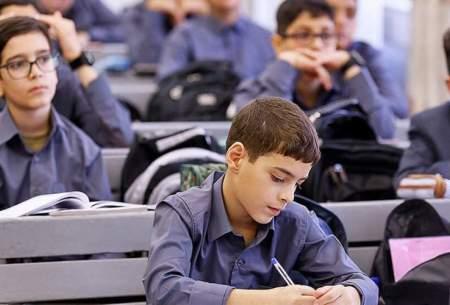 زمان نهایی و حتمی بازگشایی مدارس