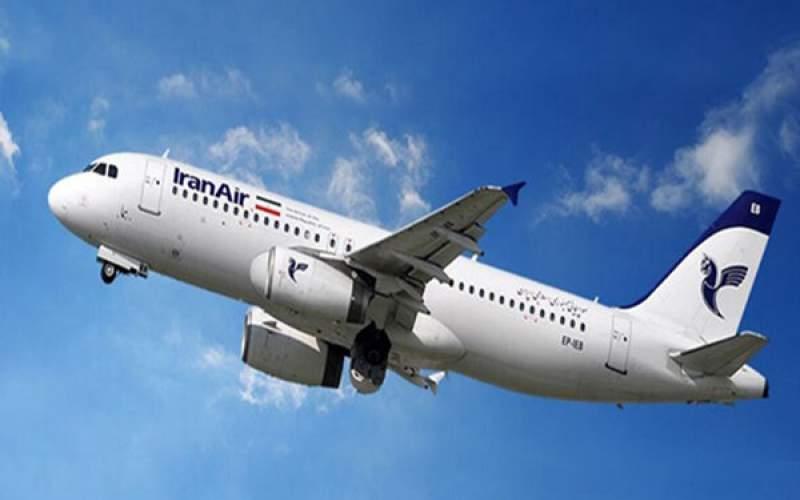 ترکیه تمام پروازهای تهران به استانبول را لغو کرد