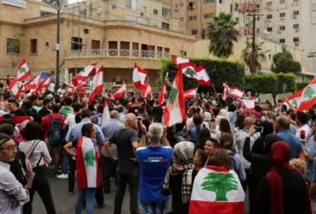 معترضان لبنانی  به خیابانها بازگشتند