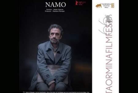 بازیگر نامو از جشنواره ایتالیایی جایزه گرفت