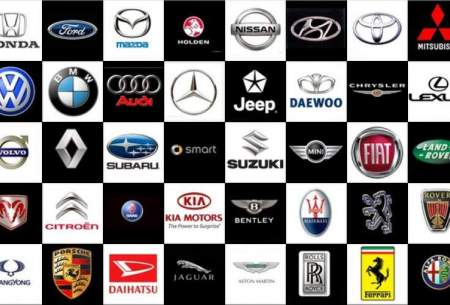 وفادارترین خودروسازان به مشتریان خود