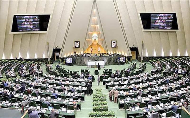 رقابت سیاسی در مجلس یازدهم