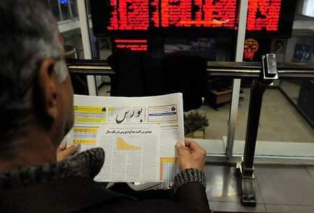 ریزش بازار سهام در راه است؟