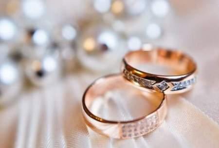هفت خوان رستم ازدواج