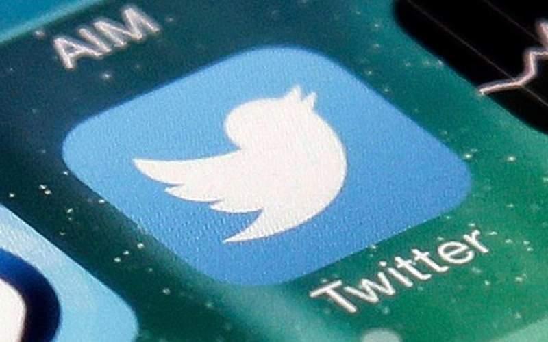 کاهش درآمد توئیتر به خاطر کرونا