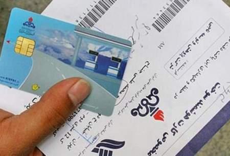 دلیل تاخیر در صدور کارتهای سوخت