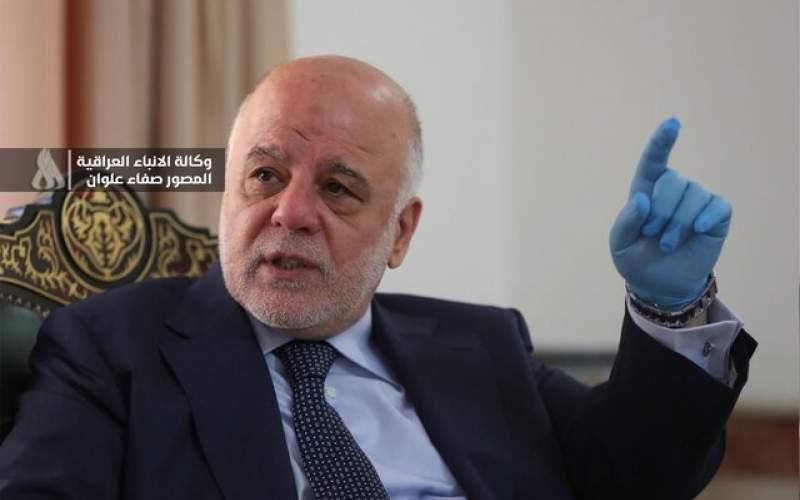 العبادی:عراق راه تنفس ایران است