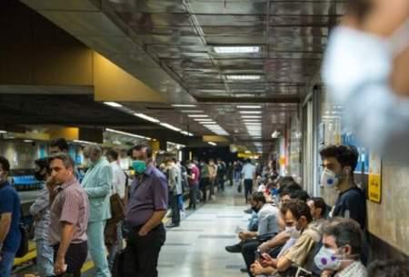 مترو و اتوبوس در تهران همچنان شلوغ است
