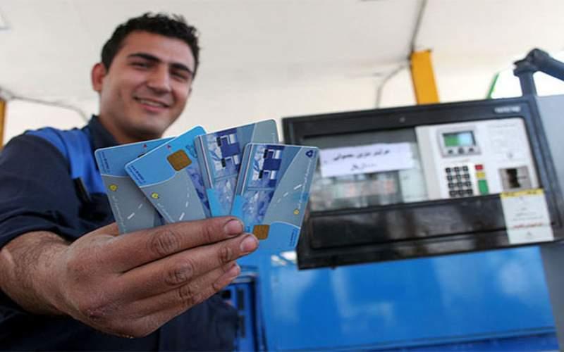 کارت سوخت المثنی چندماهه صادر می شود؟
