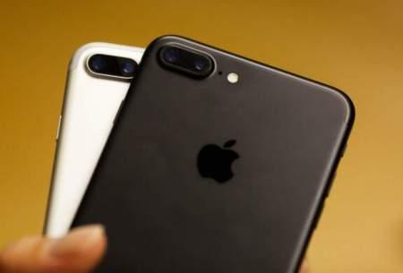 درآمد ۲۶ میلیارد دلاری اپل از فروش آیفون