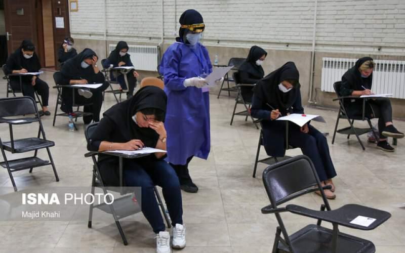 نظر وزارت بهداشت درباره برگزاری کنکور