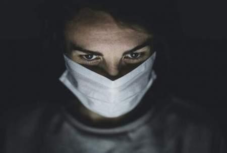 کلاهبرداری با پوشش ماسک