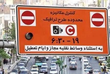 طرح ترافیک یک هفته دیگر هم تعلیق شد