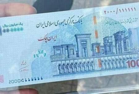 رونمایی از ایران چک جدید ۱۰۰ هزار تومانی/تصاویر