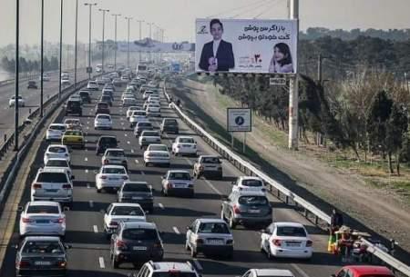 افزایش ترددهای جادهای در تعطیلات سه روزه