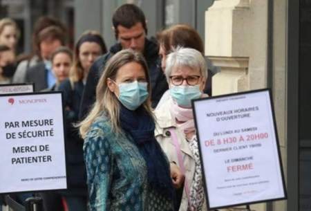 استفاده از ماسک در پاریس اجباری میشود