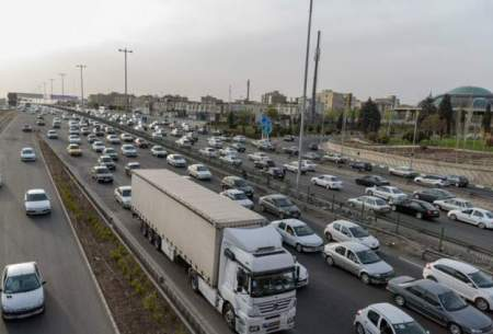 ترافیک در مسیر آزادراه قزوین به کرج
