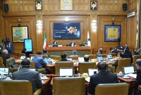 تغییر نام خیابانی در تهران به نام مهندس بازرگان