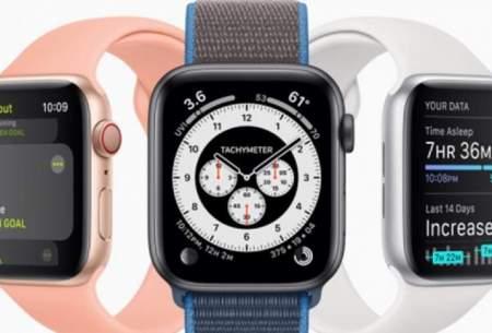 سیستم عامل جدید اپل برای ساعت های هوشمند