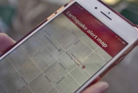 موبایل های اندروید زلزله را به کاربران خبر می دهند
