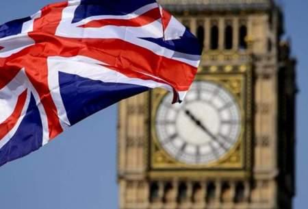 بریتانیا بعد از ۱۱ سال وارد رکود اقتصادی شد