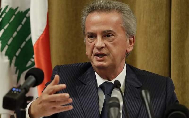 افشای ثروت شخصی رئیس بانک مرکزی لبنان