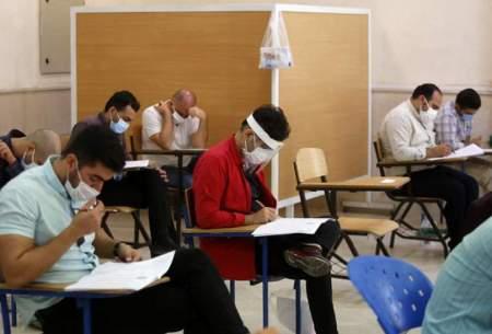 سه مولفه اصلی مواجهه با نگرانی داوطلبان کنکور