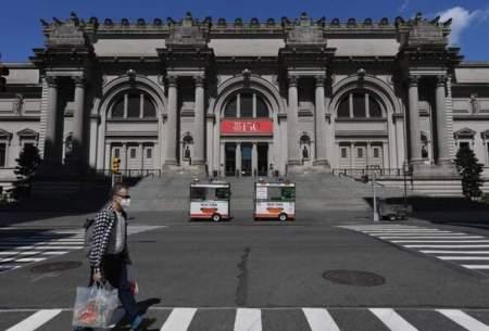 بازگشایی موزههای نیویورک در آینده نزدیک