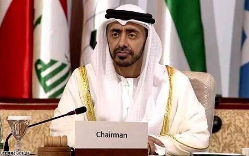 اعتراض شدیداللحن مقامات امارات عربی به ایران