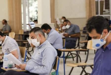 اعلام نتایج اولیه کنکور در هفته اول مهر