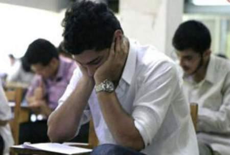 تفاوت استرس با اضطراب را بهتر بشناسیم