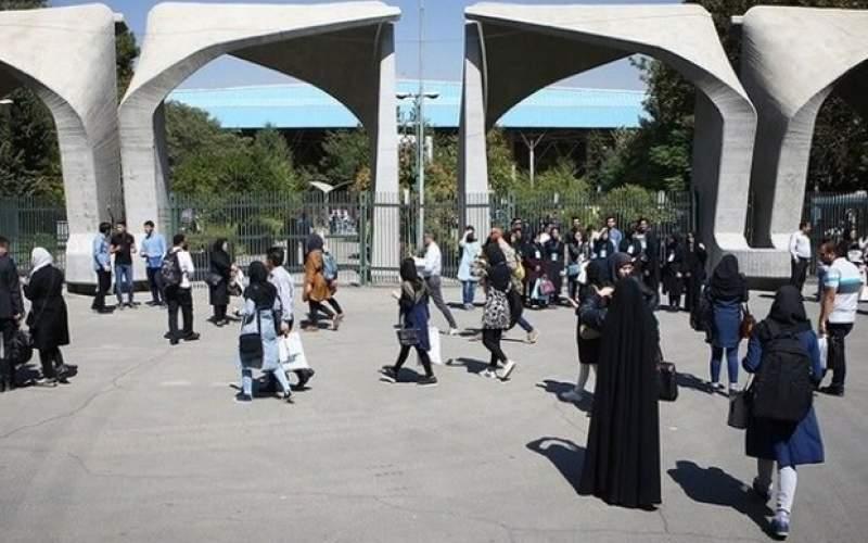 بازگشایی مدارس و دانشگاهها متوقف شود