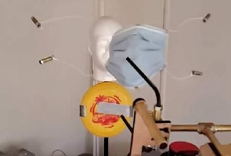 اسلحهای که ماسک شلیک میکند!