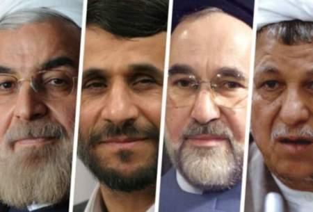 کارنامه اقتصادی روحانی بین روسای جمهور ایران