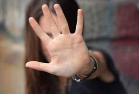 ۸۰درصد موارد تجاوز جنسی گزارش نمیشود